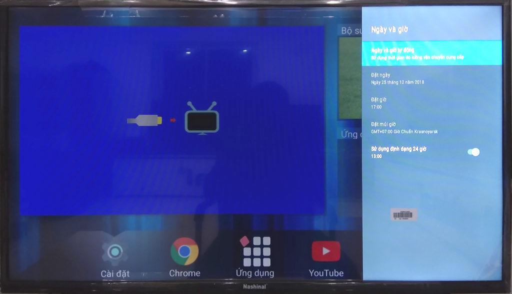 Màn hình cài đặt thời gian của smart TV