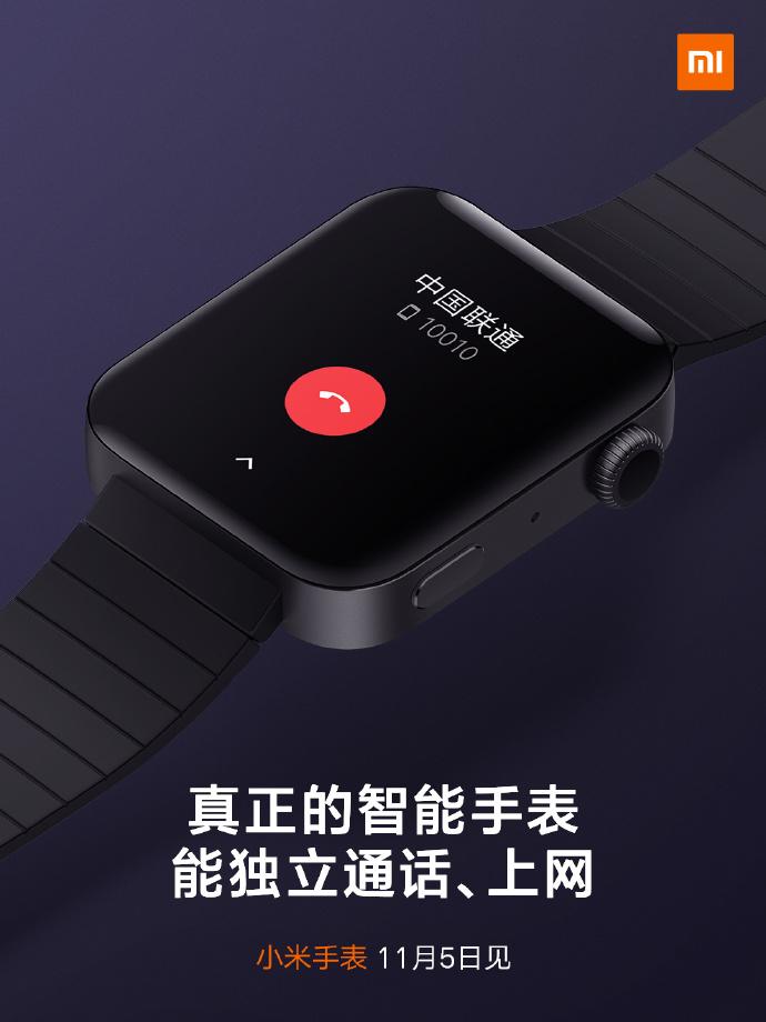 Xiaomi Mi Watch với dây đeo bóng bẩy